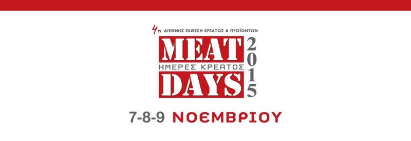 4η meat days